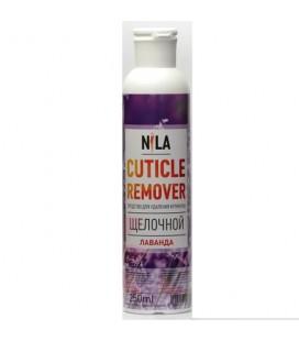 Средство для удаления кутикулы NILA Cuticle Remover (лаванда) 250 мл