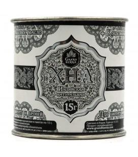 Хна для окрашивания бровей Grand Henna (графит) 15 г