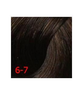 Интенсивное тонирование 6/75 Londa Professional Темный блондин коричневый 60 мл