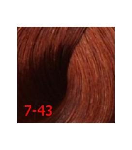 7/43 Интенсивное тонирование Londa Средний блондин медно-золотистый 60 мл