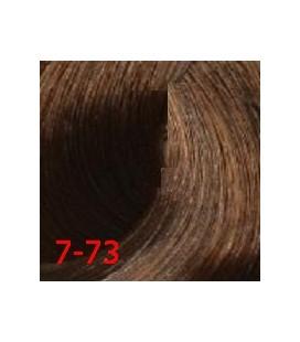 Интенсивное тонирование 7/73 Londa Professional Средний блондин медно-золотистый 60 мл