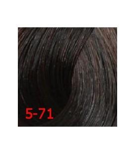 Краска для волос 5/71 Londa Professional Светло-коричневый коричнево-пепельный 60 мл