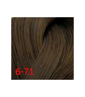 Краска для волос 6/71 Londa Professional Темный блондин коричнево-пепельный 60 мл