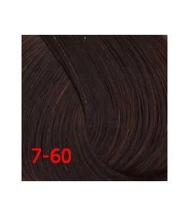 Краска для седых волос 7-60 Igora Royal Absolutes Средне-русый шоколадный натуральный 60 мл