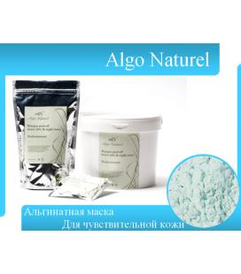 Маска альгинатная Для чувствительной кожи лица Algo Naturel 200 г