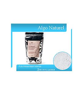 Маска альгинатная Для похудения Algo Naturel 200 г