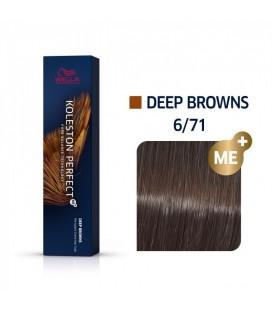 Краска для волос 6/71 Wella Koleston ME+ Темный блондин коричнево-пепельный 60 мл