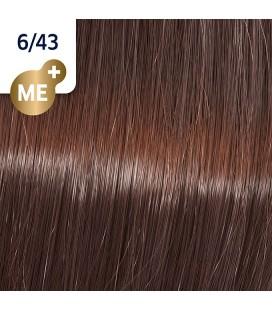 Краска для волос 6/43 Wella Koleston ME+ Дикая орхидея 60 мл