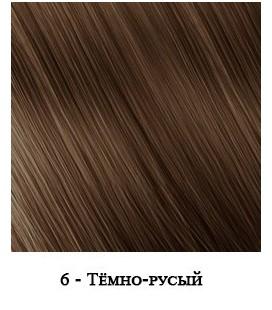 Крем-краска для мужчин Nouvelle Simply Man Color Cream №6 (темно-русый) 40+40 мл